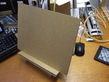 MOSパソコンのスタンドを作る。その1